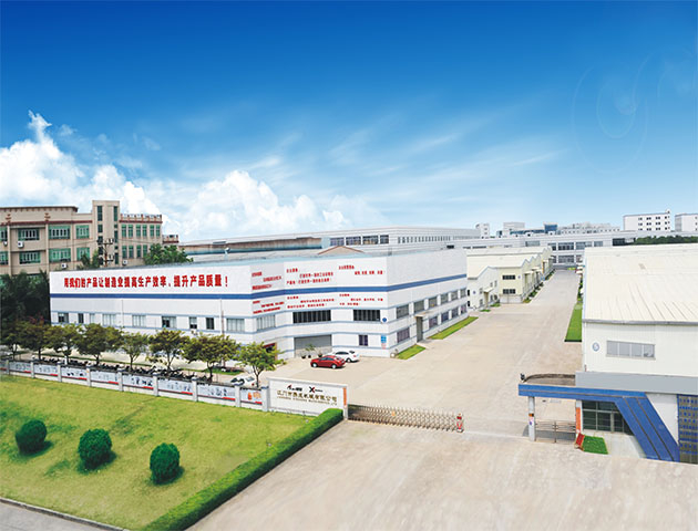 Jiangmen Xiecheng Machinery Co., Ltd.